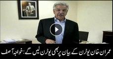 Kh Asif says Imran will take u-turn on his u-turn statement