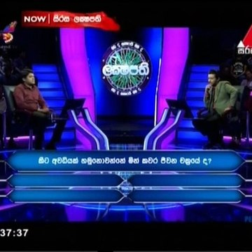 Sirasa Lakshapathi - Season 07 Episode 15 - 2018.11.17