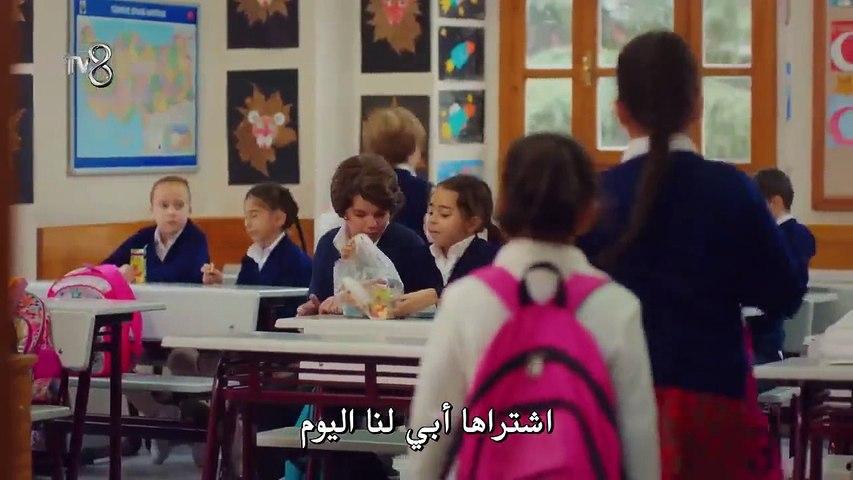 مسلسل ابنتي مترجم للعربية الحلقة 9 الجزء الثالث فيديو Dailymotion