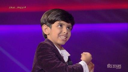 محمد الحربي يعشق التمثيل، هل انت من محبي التمثيل؟ #نجوم_صغار #MBCLittleBigStars
