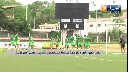 Premiere et dernière séance d'entrainements des Verts (Vidéos)