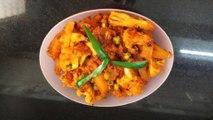 #गोभी आलु और मटर# की सबजी । #Aloo Gobi & matar recipe# Gobi aloo matar sabzi#