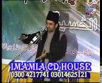 MOHSIN E ISLAM ABU TALIB (A.S) by ALLAMA NASIR ABBAS