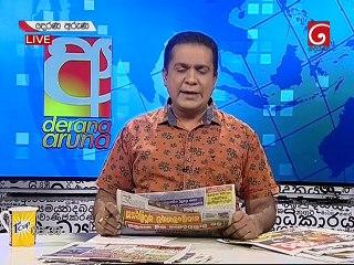 Derana Aruna 18/11/2018