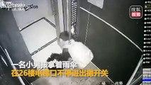 Casser un ascenseur avec un parapluie.. cet enfant l'a fait !