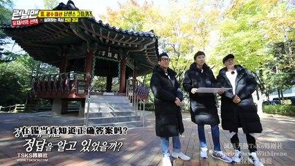 Running Man 20181118 Ep426 姜漢娜 薛仁雅 Irene Joy(Red Velvet)