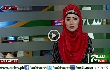 Bulletin 06pm 18 November 2018 Such Tv