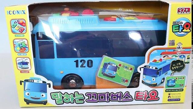 타요 꼬마버스 말하는 멜로디 타요 와 뽀로로 폴리 장난감 Tayo the Little Bus Toys мультфильмы про машинки Игрушки