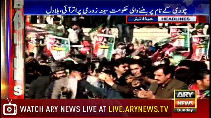 Headlines | ARYNews | 2300 | 18 November 2018