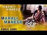 Marali Manege - Marali Manege | Audio Song | Shankar Aryan, Shruthi