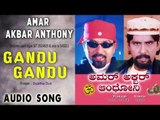"Amar Akbar Anthony | ""Gandu Gandu"" Audio Song | Thriller Manju, Sri Durga I Jhankar Music"