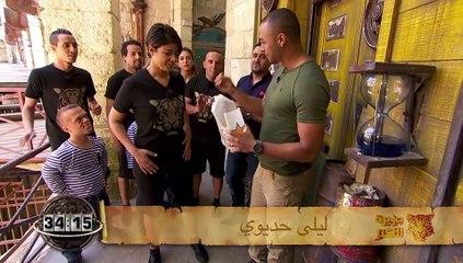 Jazirat Al Kanz - Saison 2 - PRIME جزيرة الكنز - الموسم 2 - الحلقة 4