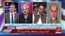 Kia Mariyam Nawaz Ki Waja Se Deal Nahi Ho Parahi.. Orya Maqbool Jaan Telling