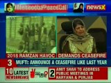 PDP Chief Mehbooba Mufti asks  the centre to strike peace with terror groups in Jammu and Kashmir