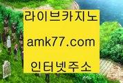 온라인바카라추천마이다스필리핀마이다스필리핀마이다스호텔CODCOD카지노호텔필리핀첑gcgc130.com온라인바카라추천