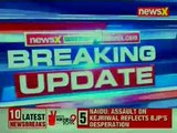 Pakistan violates ceasefire in Krishna Ghati, Jammu & Kashmir, Pak Army resorts to unprovoked firing