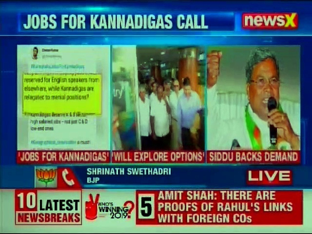 Pro-Kannada Groups demand for preference to locals in government jobs in Karnataka
