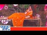 भर फागुन ऐ राजा  Bhar Fagun Ae Raja - Chokh Pichkari - Bhojpuri Hit Holi Songs - Holi Songs 2015 HD