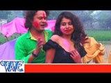 देखीं चोख पिचकारियाँ Dekhi Chokh Pichkariya  - Bhojpuri Hit Holi Songs - Holi Songs 2015 HD