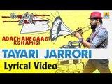 """ Tayari Jarrori "" Lyrical Song - Adachanegaagi Kshamisi New Kannada Movie - Jhankar Music"