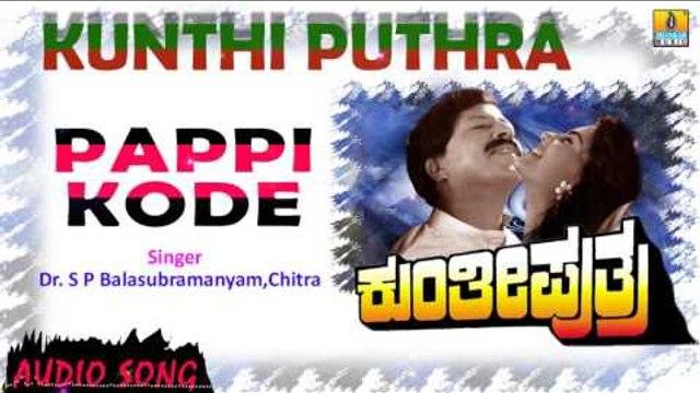Pappi Kode - Kunthi Puthra | Audio Song | Vishnuvardhan, Shashikumar, Sonakshi
