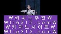 도박  아시아게임  [ Δ www.hasjinju.com Δ ] - 바카라사이트주소ぶ인터넷카지노사이트추천ぷ카지노사이트ゆ온라인바카라  도박