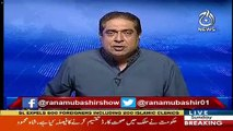PMLN Govt Apne Last 8 Months Mein Kia Kar Ke Gayi Hai ??