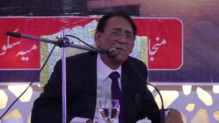 Qol O Fail Aor Fiker (Part-2) | قول و فعل اورفکر | by Prof.Ahmad Rafique Akhtar