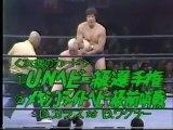Jumbo Tsuruta vs. Dick Murdoch - 2 out of 3 Falls (AJPW Excite Series 1980 - Tag 7)