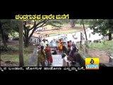Muttaide Manege Baare - Chandragutyavva Baare Manege