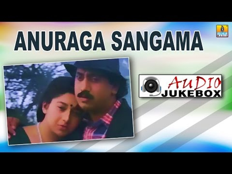 Anuraga Sangama | Audio Jukebox | feat Kumar Govind, Ramesh Aravind, Sudharani | V Manohar