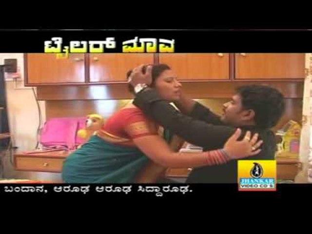 Adena Duty Madatiyo - Hot & Sexy Song - Tailor Maava - Kannada Janapada