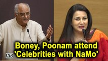 Boney Kapoor, Poonam Dhillon attend 'Celebrities with NaMo'