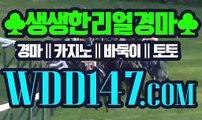 한국경마사이트 WDD147。CΦΜ に연대마번