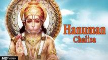 HANUMAN CHALISA || PEACEFUL MANTRA || TELUGU LYRICS || HD || 2017