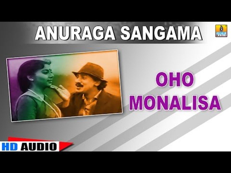 Oho Monalisa | Anuraga Sangama | feat Kumar Govind, Ramesh, Sudharani