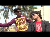 हमरा प्यार हो गइल - Bhojpuri Love Song | Lollypop-2 (Bhojpuriya Rock Star) । Adil Raj Bhojpuriya