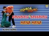 Maina Maina | Nannavalu Nannavalu Kannada Movie | S Narayan, Prema