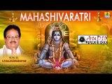 Mahashivaratri | Dr S P Balasubramanyam | Kannada Devotional Audio Jukebox | Lord Shiva