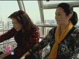 Ballsy, kinabahan sa Ferris Wheel ride in Japan