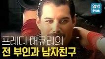 [엠빅비디오] 프레디를 둘러싼 비하인드 스토리