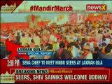 Ram Mandir March: Uddhav thackeray at Laxman Qila  NewsX brings you the Ground Report