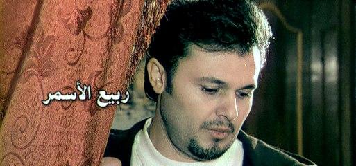 Rabih Al Assmar - Ya Ommi