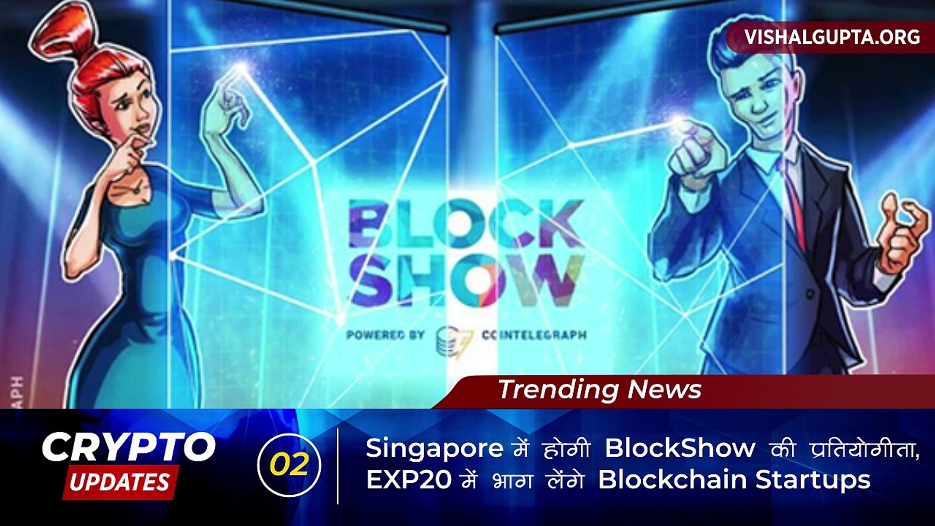Hindi | Crypto Updates #28 - Bitcoin Prediction, EXP20 Competition, Venezuelan Crypto Bill Passed