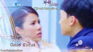 Chang Phai Dinh Menh Cua Nhau Tap 1 Phim Thai Lan