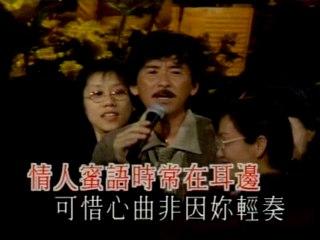 George Lam - Zai Jian Yang Liu
