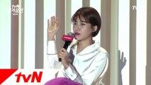 [tvN 즐거움전-코미디빅리그] 알고 보면 사연 있는 양세찬♡장도연 키스신!