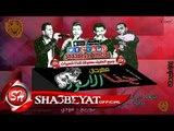 مهرجان احنا الاسود غناء تيم شارع مزيكا توزيع مودى 2017 حصريا على شعبيات