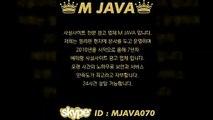 ▶토토광고 카지노광고 사설사이트광고◀ 광고문의 스카이프 MJAVA070