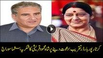 Indian EAM Sushma Swaraj thanks Pakistani foreign minister